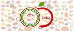 babh 286x120 бабх