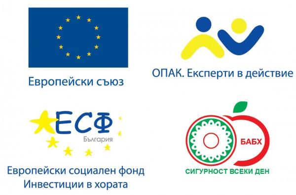 logo EU BABH etc