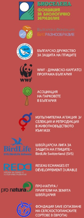 logos bioselena